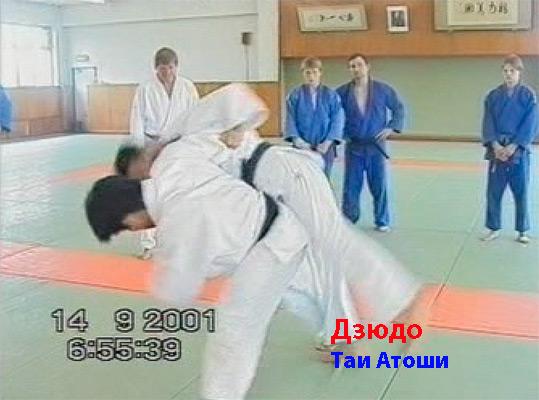 дзюдо2