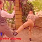 Урок 1.15: Комбинирование восходящих ударов ногами с подшагом