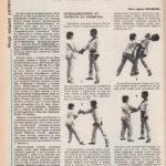 Гимнастический комплекс ушу по школе «Чой» (часть 1) Освобождения от захватов