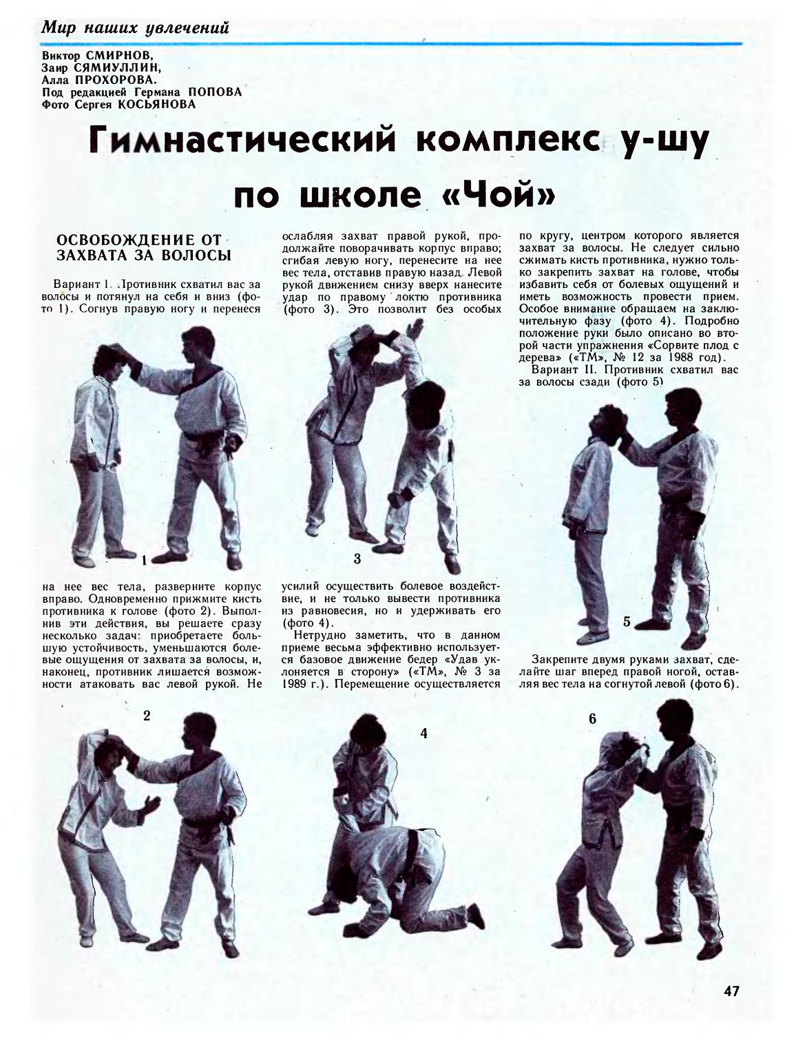 ччой10