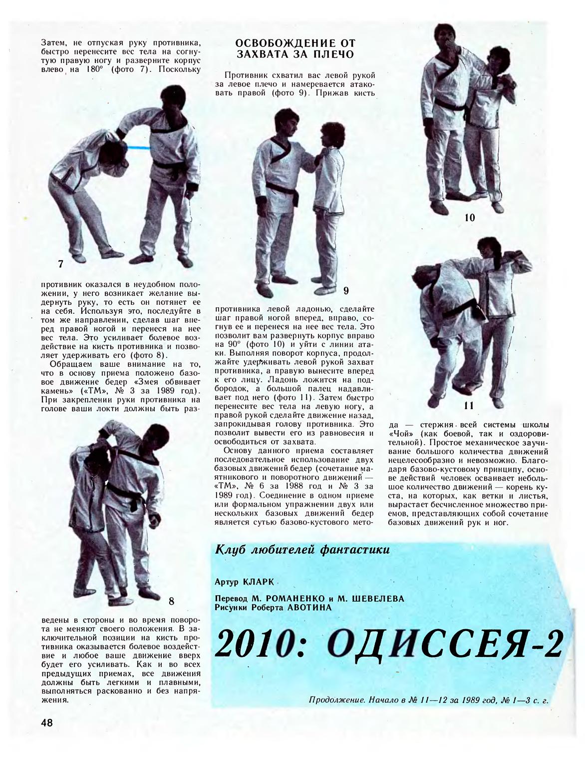ччой11