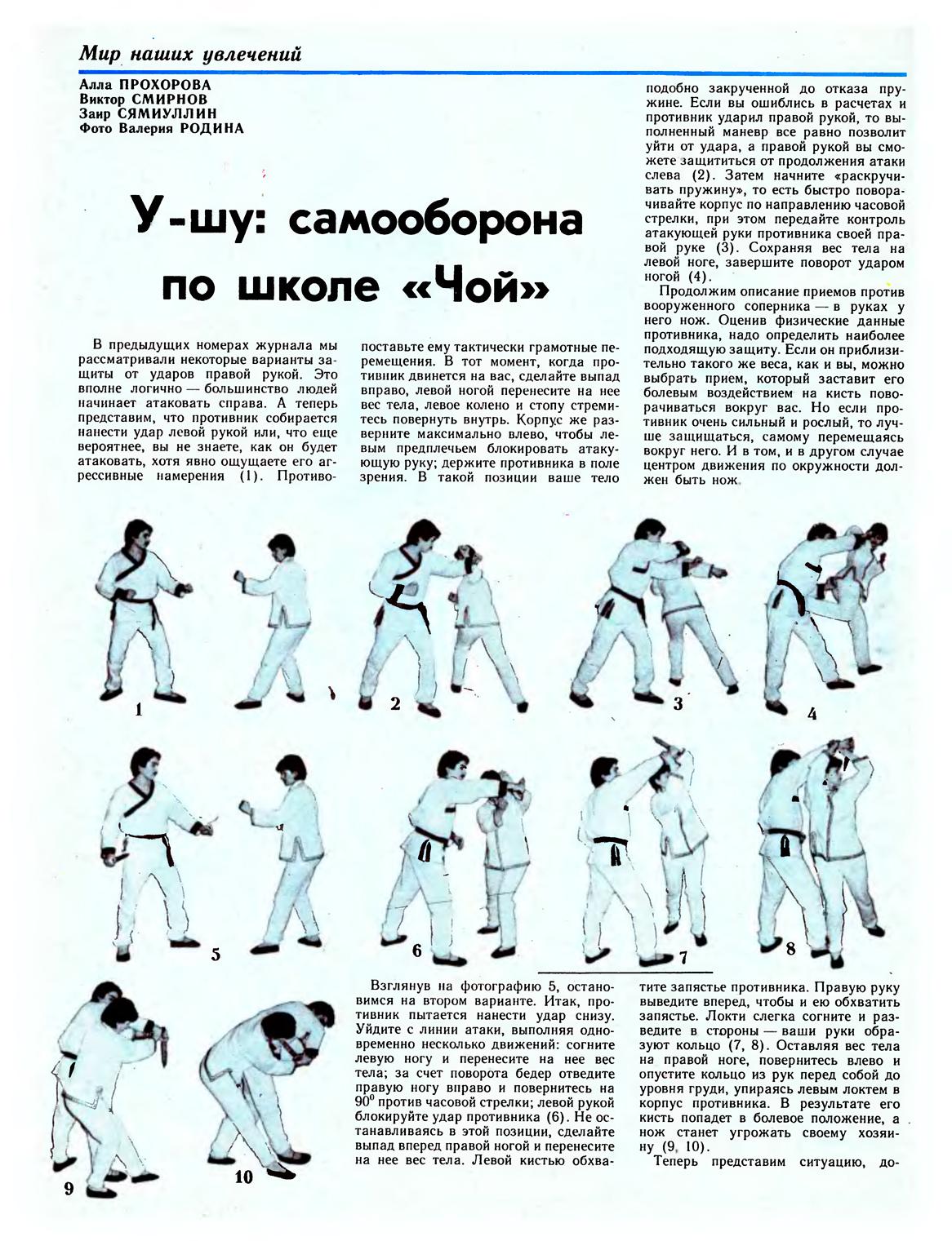 ччой20