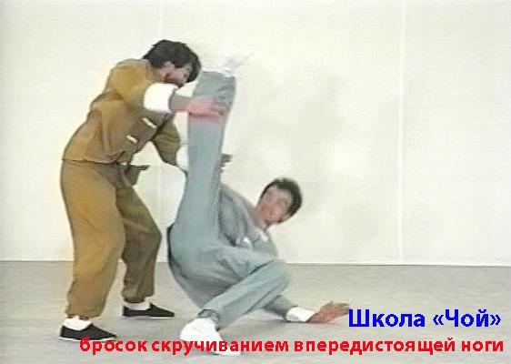 чой12