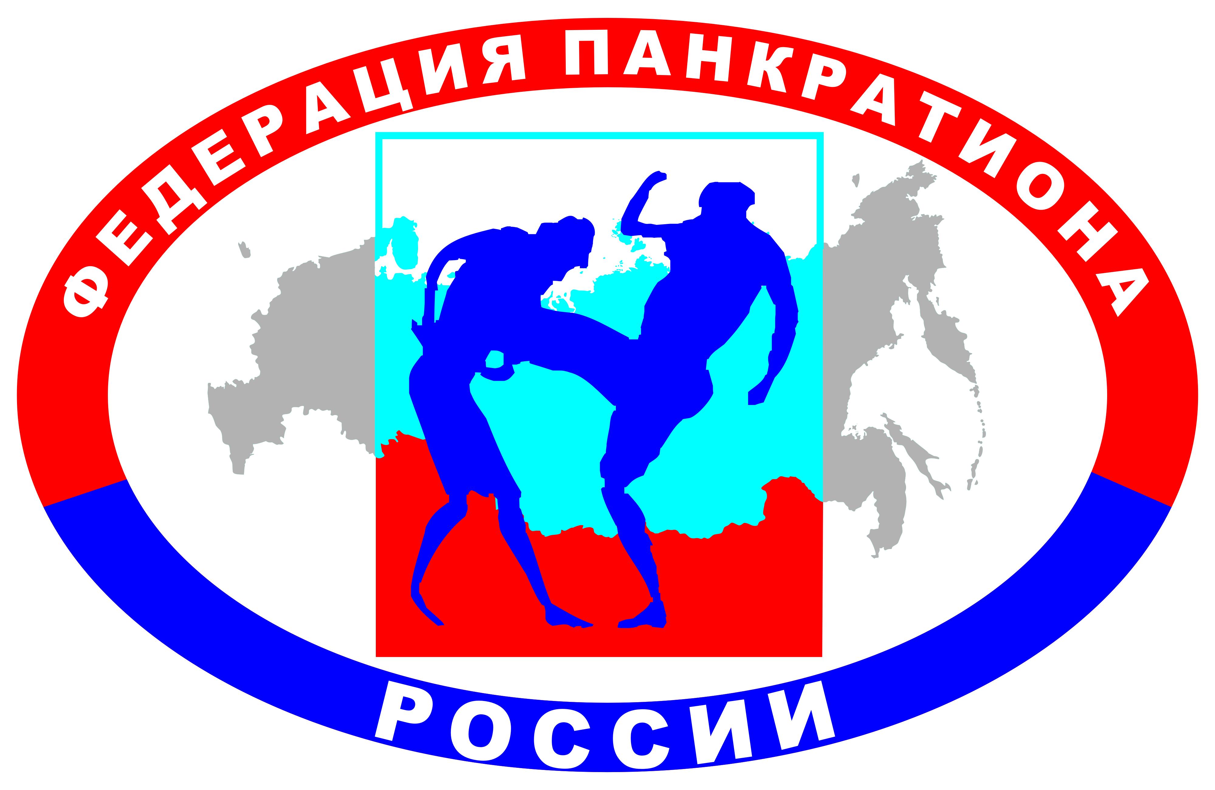 Логотип-ФПР