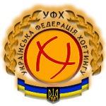 logo_ufh