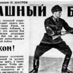 «Техника-молодежи» за май 1941 года — Рукопашный бой