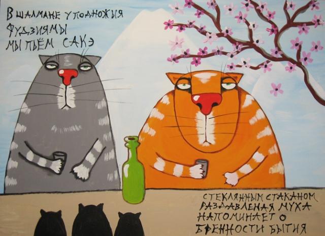 vasya-lozhkin-sake