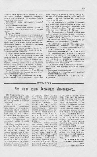 советскя-милиция6-2