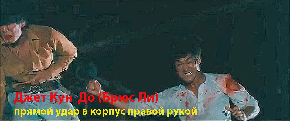 джеткундо1