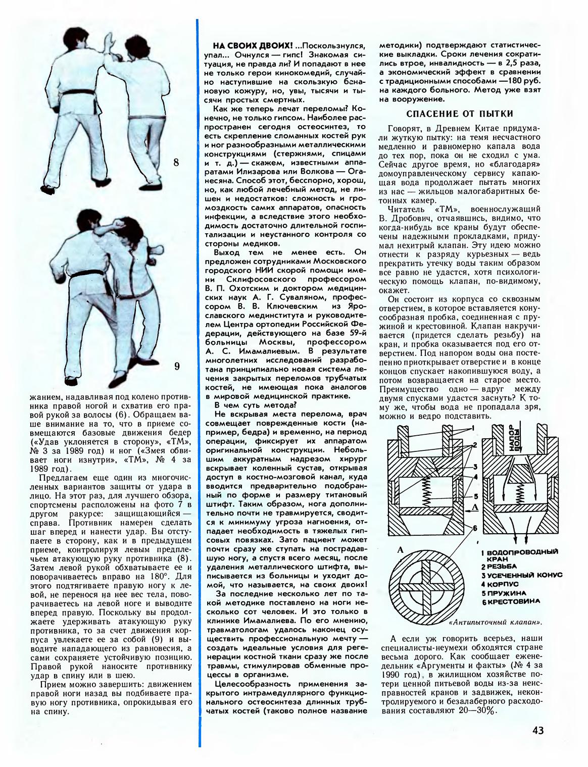 ччой13