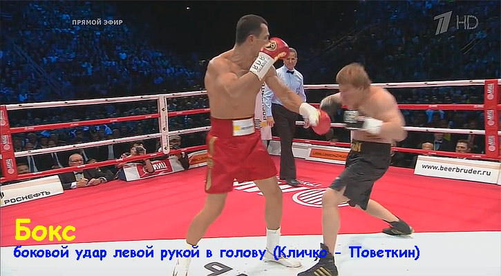 бокс4