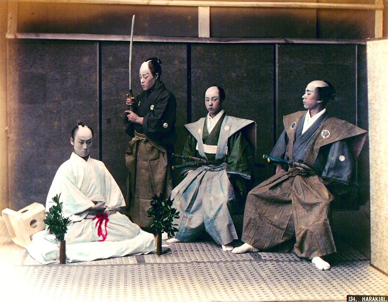 The Real Samurai in The 19 Century (2)