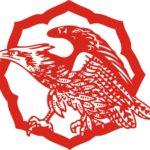 Yoshinkan-Aikido-logo