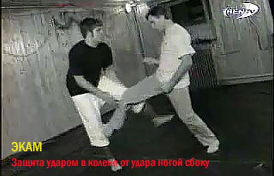 Экам защита от удара ногой сбоку